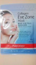 Коллагеновые маски для области вокруг глаз Purederm