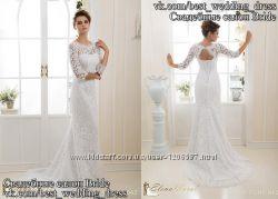 Нова Мереживна весільна сукня 2015 Русалка Elena весільний салон Bride