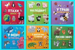 Дитячі книги-білінгви для вивчення англійської
