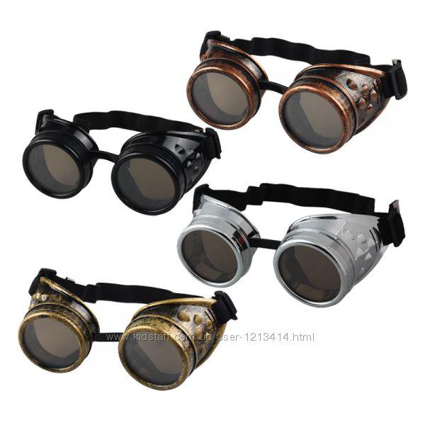Очки ретро Gothic Glasses, кибер гогглы, стимпанк, миньоны 2 цвета