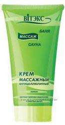 Крем массажный антицеллюлитный - Витэк, линия баня, сауна, массаж 200мл