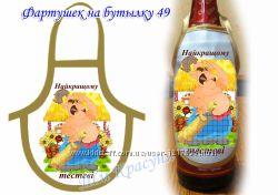 Фартушек на бутылку для вышивки бисером или нитками