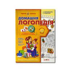 Литература для раннего развития