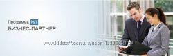 Подработка для бухгалтеров и торговых агентов