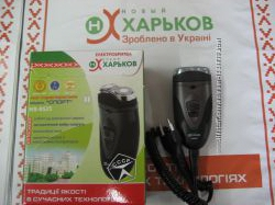 Электробритва Харьков, производитель Украина, на 2 и 3 ножа, аккум. и сеть