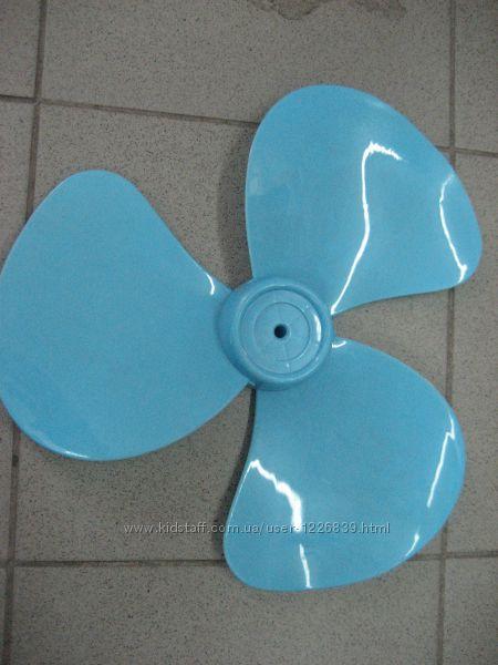 Лопасть для вентилятора, 3 лопасти, диаметр 36см и 37 см, цвета разные