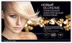 Schwarzkopf Blondme - Всё для светлых волос