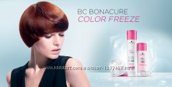 Bonacure Color Free - Защита Цвета.  Для окрашенных и осветленных волос.
