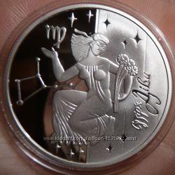 Коллекционные монеты Украины. Знаки зодіаку Присвячена сузірю Діви