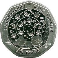 Монеты из серебра, серия детские знаки зодиака