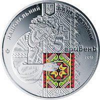 Коллекционные монеты Украины. Украинская вышиванка