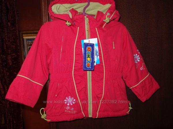 Куртки для девочек и мальчиков-большой выбор