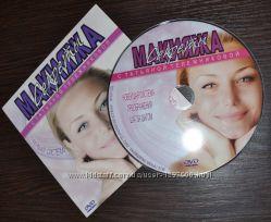 Секреты макияжа с Татьяной Тележниковой