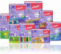 Памперсы Хеппи подгузники Happy - всегда в наличии, низкие цены