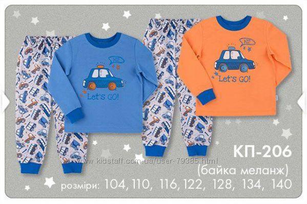 104-140 Пижама теплая для мальчика КП206 Бемби