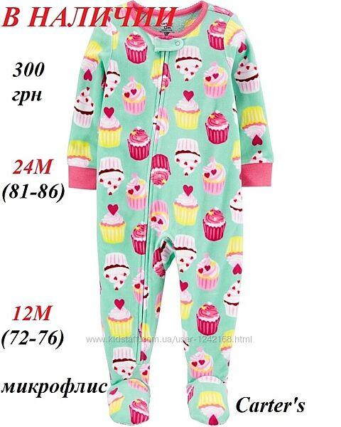Флисовая пижама слип Картерс Carters
