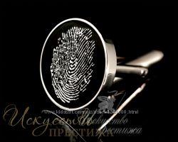Запонки с отпечатком пальца