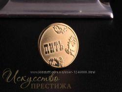 Монета Данетка Пить