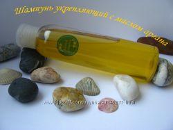 Шампунь для зміцнення волосся з олією аргани