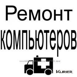 Настройка, Профилактика, Ремонт Компьютера и Ноутбука в Харькове на дому