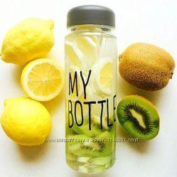 Популярная бутылка My Bottle, бесплатная доставка