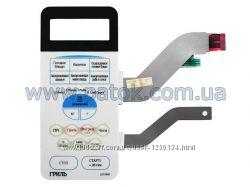 Сенсорная панель управления  клавиатура для микроволновой печи Samsung