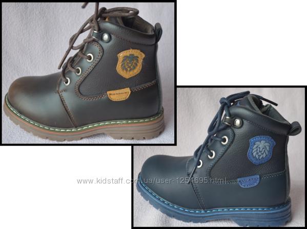 Демисезонная обувь EEbb, арт L578