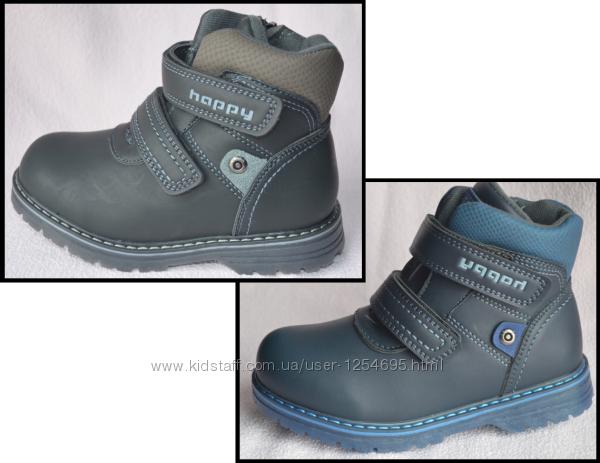 Демисезонная обувь EEbb, арт L580