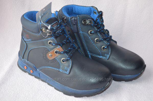 Демисезонная обувь EEbb, арт S6237, мальчик