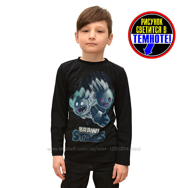 Brawl Stars футболка лонгслив для мальчика светится в темноте