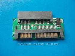 Адаптер micro SATA 1. 8 - 2. 5 SATA 22pin
