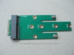 Адаптер mSATA Mini PCI-E мама female - NGFF M. 2 B SATA папа male