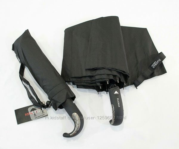 Зонт автомат на 10 карбоновых спиц, антиветер.