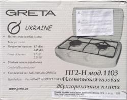 Газовая плита Greta ПГ-1103
