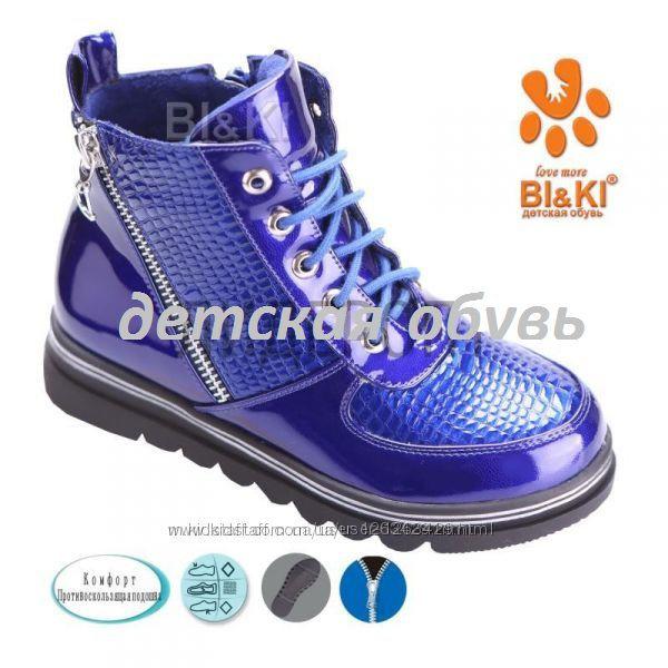 Ботинки BIKI C-B21-58-B для девочки синие
