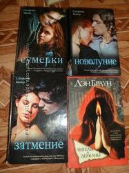 Книги. Художественная литература, Классика. Образовательные. Детские.