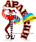 Украинский трикотаж