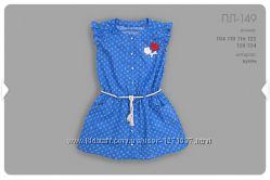Платье бемби ПЛ149 р. 122
