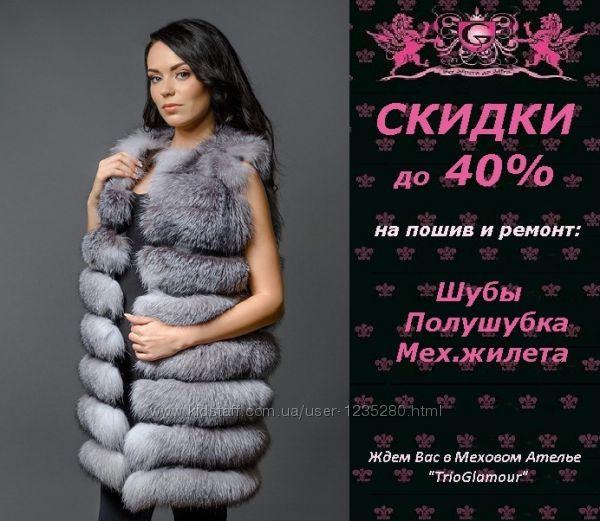 Меховые жилетки женские и цена