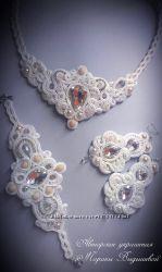 Свадебный комплект Винтаж