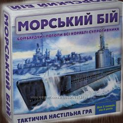 Настольная игра Морской Бой. Бесплатная доставка