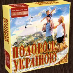Настольная игра Подрож Україною. Бесплатная доставка Укрпочтой