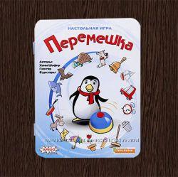 Настольная игра Перемешка. Бесплатная доставка по Украине