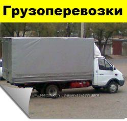 Эконом грузоперевозки с услугами грузчиков.