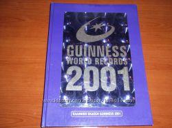книга гинес 2001г. на греческом языке