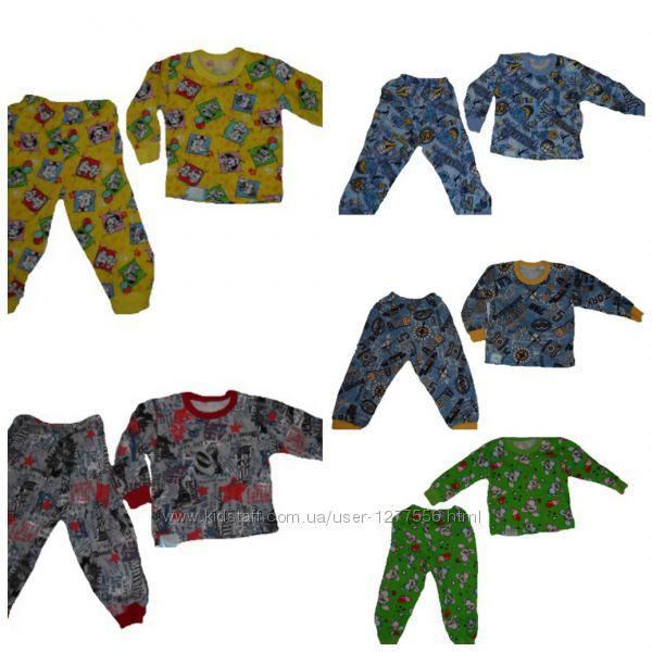 Пижама детская начес на манжетах 1 год -22 лет