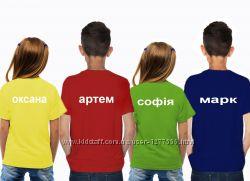 Детские Футболки с именем ребёнка для физкультуры Хлопок - Гипоаллерген