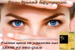 Глазные капли от усталости Глаз SANTE FX NEO GOLD