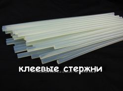 Клеевой стержень 7мм. , 11мм. для термопистолета