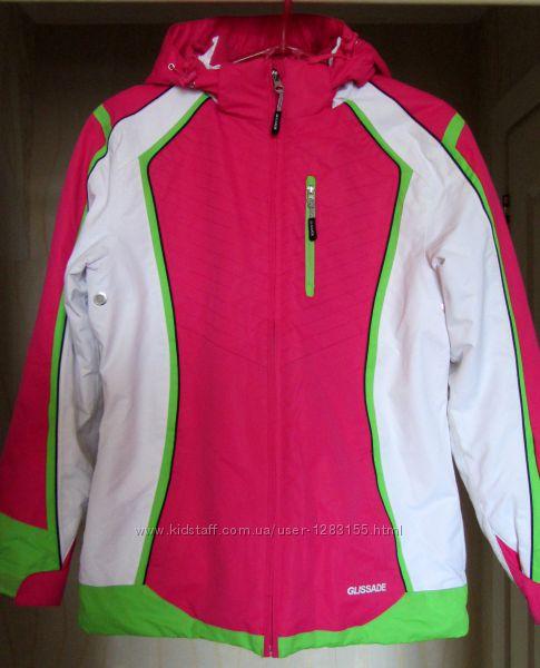 Лыжная куртка на девочку 38 размер